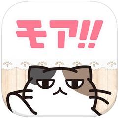 アプリ『モア』のアイコン