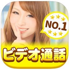 アプリ『おチャベリ』アイコン